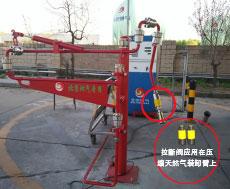 北京市燃气公司