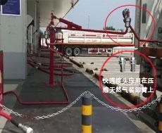 中国石油昆仑济南燃气公司
