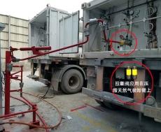 济南蓝光燃气公司