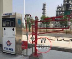 中海油能源公司